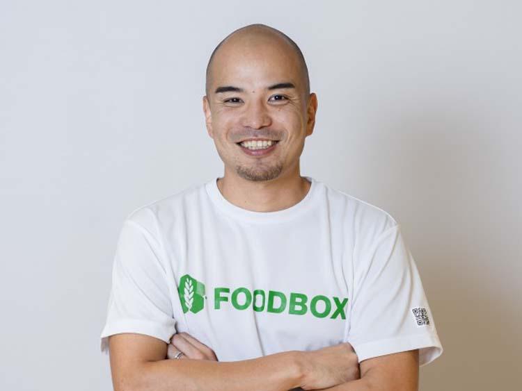 中村 圭佑 氏(FOOD BOX株式会社)