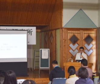 講義体験:井上雅貴氏