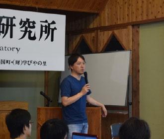 講義:鍋島大輔氏、池尚大氏
