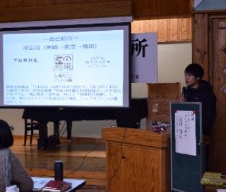 講義:窪田司氏